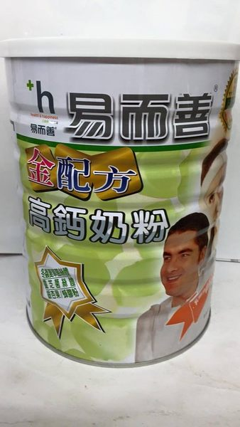 易而善 金配方 高鈣奶粉 1500g(瓶)*12瓶