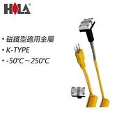 HILA海碁 磁鐵型溫度棒 NR-36