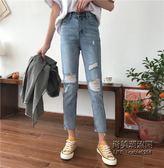 簡約百搭磨白高腰顯瘦個性破洞水洗牛仔褲女直筒褲九分褲