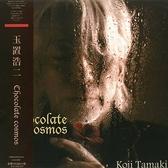 【停看聽音響唱片】【黑膠LP】Koji Tamaki 玉置浩二 / Chocolate cosmos (LP)