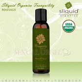 情趣用品-美國 Sliquid Tranquility 植物基身體按摩油-寧靜 125ml 情趣潤滑用品