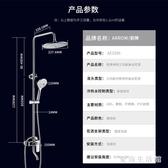 衛浴三出水淋浴花灑套裝淋浴噴頭有氧空氣能精銅龍頭 aj15770【愛尚生活館】