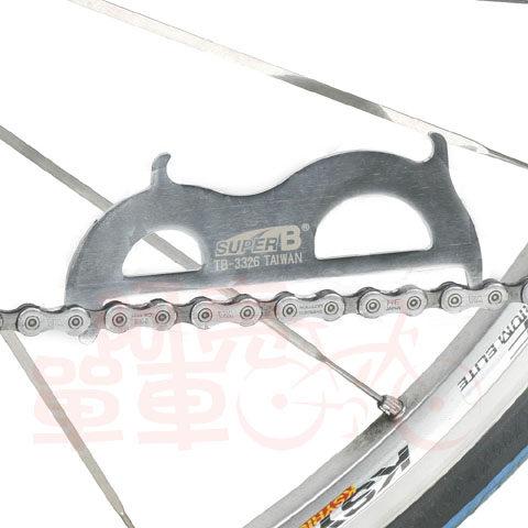 *阿亮單車*SuperB 鏈條測量與打鏈輔助工具合一工具(TB-3326)《B37-3326》