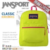 JANSPORT後背包包大容量JS-43502-04L搖擺森巴