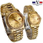 valentino coupeau范倫鐵諾 閃耀晶鑽時刻指針錶 防水手錶 情人對錶 學生錶 N12170K金鑽小+N12170K金鑽大