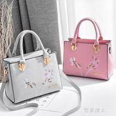 手提包 包包女新款潮韓版百搭斜背小包時尚女士手提包簡約仙女單肩包 完美情人