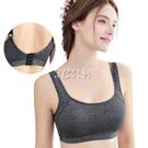 無鋼圈薄款大胸顯小內衣女調整型防走光收副乳胸罩運動瑜伽文胸
