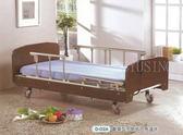 電動病床 / 電動床 / 立明 / D-02A豪華型木飾板三馬達床