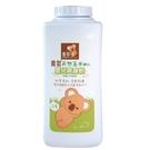喜多 嬰兒爽身粉 玉米配方150G/瓶◆...