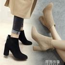 短靴 大東粗跟短靴女春秋單靴女春款高跟鞋女冬粗跟踝靴中跟女靴子 阿薩布魯