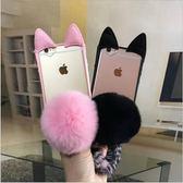爆款 iphone 6 6s 7 8 PLUS 獺兔 毛球 蘋果 手機殼 貓咪 貓尾巴 愛心孔 保護