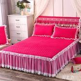 韓版全蕾絲夾棉床裙單件加厚保暖床罩純色防滑保護套1.5米1.8m qz6854【野之旅】