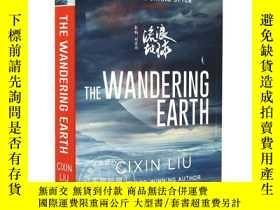 二手書博民逛書店The罕見Wandering Earth 英文原版 劉慈欣:流浪