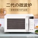 微波爐 美的華凌微波爐家用小型官方款智慧平板式迷你HM2011W特價 MKS韓菲兒