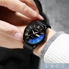 手錶男 超薄男士手錶男錶防水腕錶學生時尚韓版潮流運動石英錶