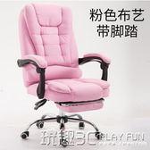 老闆椅 電腦椅家用簡約懶人靠背老板椅可躺辦公椅休閒轉椅座椅椅子 JD 玩趣3C