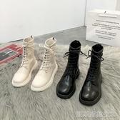 平底短靴馬丁靴女ins潮新款白色百搭英倫風秋冬季瘦瘦單靴春秋短靴 凱斯盾