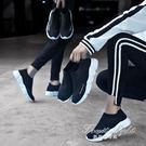 男鞋高筒彈力襪子鞋高邦增高休閒運動透氣百塔潮鞋【果果新品】
