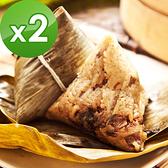 樂活e棧-頂級素食滿漢粽子2包(6顆/包)