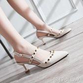 高跟涼鞋7cm鞋子尖頭鉚釘鏤空細跟高跟鞋後空一字扣涼鞋女夏 全館免運