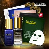 DR.CINK達特聖克 午夜松露全日修護組【BG Shop】小黑+小藍+面膜(藍綠白粉黑)各一片