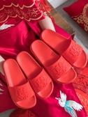 2雙裝 結婚涼拖鞋夏季男女情侶婚禮喜慶紅色一對浴室婚慶新婚喜字
