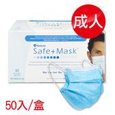 專品藥局 Medicom 麥迪康 醫療口罩 三層口罩 (藍色) 50入/盒 【2013140】