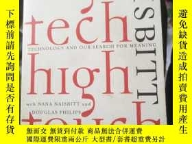 二手書博民逛書店high罕見tech high touchY135543 Nai