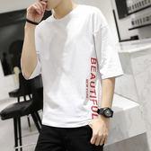 【免運】夏季寬鬆五分袖t恤男短袖韓版潮流港風學生7七分袖體 中袖上衣服