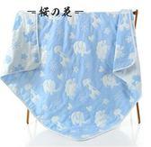 嬰兒浴巾純棉六層紗布蓋毯新生兒童寶寶毛巾被柔軟吸水洗澡春夏季【櫻花本鋪】