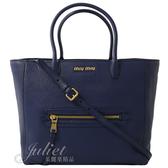 茱麗葉精品【全新現貨】MIU MIU 5BG136 浮雕LOGO山羊皮肩斜兩用包.深藍