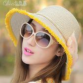 沙灘帽 遮陽帽女毛邊蝴蝶結草編漁夫帽子女士夏天防紫外線草帽「Chic七色堇」