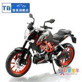 俊基1:12KTM200公爵山地越野摩托車玩具 模型 跑車合金仿真禮物款