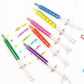 ♚MY COLOR♚創意針管螢光筆 學生用品 設計 辦公用品 創意 文具 重點 小清新 【P123】