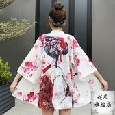 防曬衣 夏季新款女裝復古少女和風中國風寬鬆旅游防曬衣和服男女薄外套潮-10週年慶