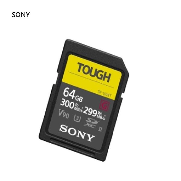 【南紡購物中心】SONY 索尼 SDXC U3 64GB 超高速防水記憶卡 SF-G64T  公司貨