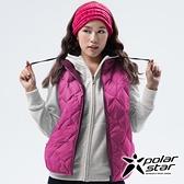 PolarStar 女 雙面穿羽絨背心『紫紅』P18256 戶外 休閒 登山 露營 保暖 禦寒 防風 刷毛