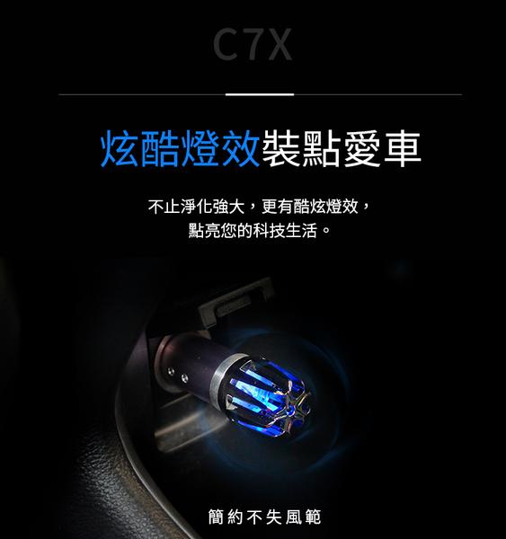 【C0304】車用空氣清淨器 空氣淨化器 汽車清淨機 汽車空氣清淨 臭氧負離子