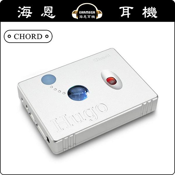 【海恩數位】Chord HUGO 隨身DAC+耳擴 銀色 公司貨保固
