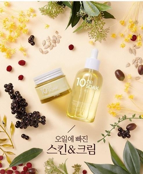 ●魅力十足● 韓國 Apieu 10 Oil SOAK保濕精華 安瓶精華45ml/平衡霜50ml 平衡油97ml