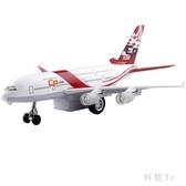 彩珀合金飛機A380客機空中客車大型客機 聲光回力模型兒童玩具 js8198『科炫3C』