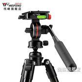 專業雲台專業攝像機獨腳架液壓阻尼雲台攝影攝像腳架支架wy