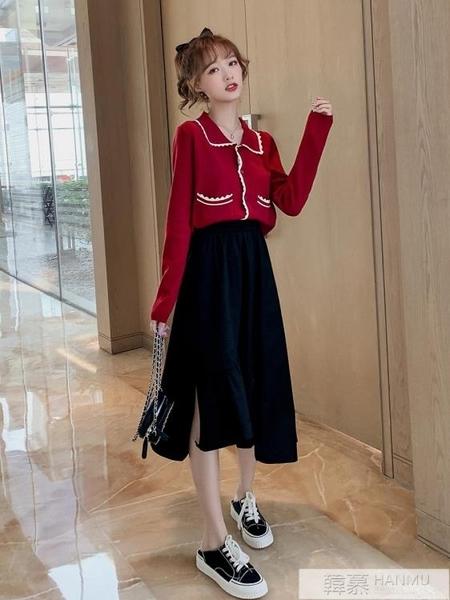 秋裝套裝女網紅時尚氣質女神范洋氣紅色針織上衣搭配半身裙兩件套 女神購物節