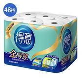 金得意巧撕廚房紙巾112組*48捲(箱)【愛買】