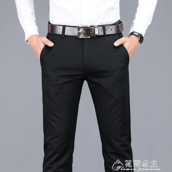 西裝褲春季彈力休閒褲男士直筒寬鬆褲子商務大碼男裝長褲黑色西褲春秋 快速出貨