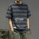 短袖T恤 新款男士短袖t恤圓領夏季體恤韓版潮流條紋潮牌純棉寬鬆半袖