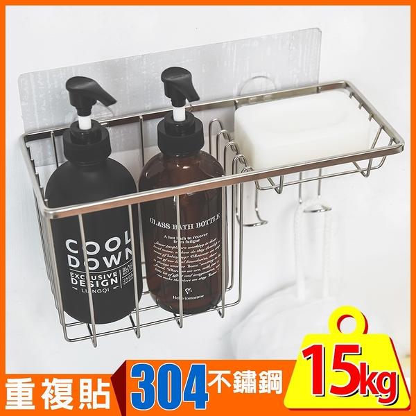無膠痕 置物架 肥皂架【C0166】SquareFix霧面304不鏽鋼沐浴乳肥皂架 MIT台灣製 完美主義