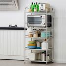 不鏽鋼五層置物架55cm 電器架 烤箱架 微波爐架 不鏽鋼廚房收納架【YV9999】快樂生活網