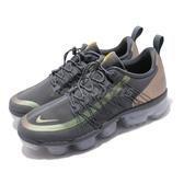 【海外限定】 Nike 慢跑鞋 Air VaporMax Run Utility 深灰 金 綠 反光 男鞋 【PUMP306】 AQ8810-008