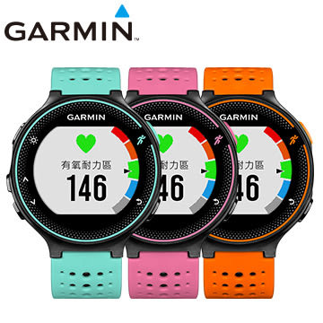 GARMIN心率跑錶